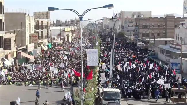 Photo of Yemenis mark Ashura in Sana'a