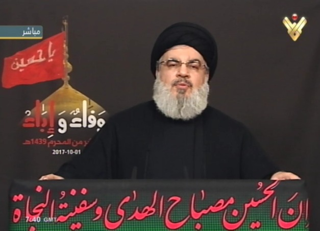 Photo of Sayyed Nasrallah Calls on Zionist Settlers to Leave Occupation Entity before Its Demise