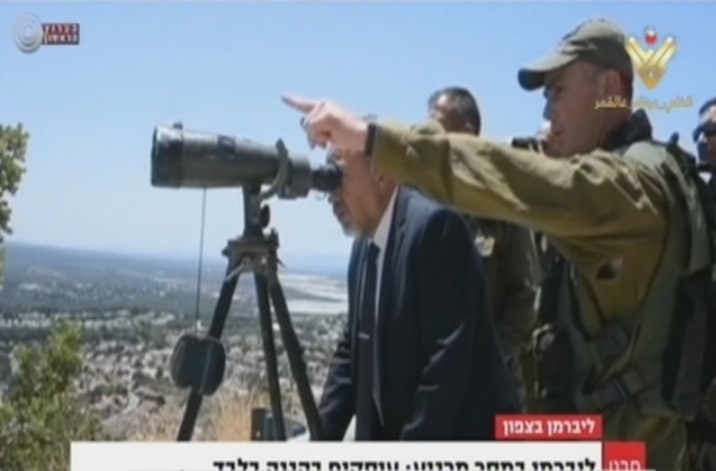 Photo of Zionist War Minister: Lebanese, Syrian Armies & Hezbollah in One Front against 'Israel'