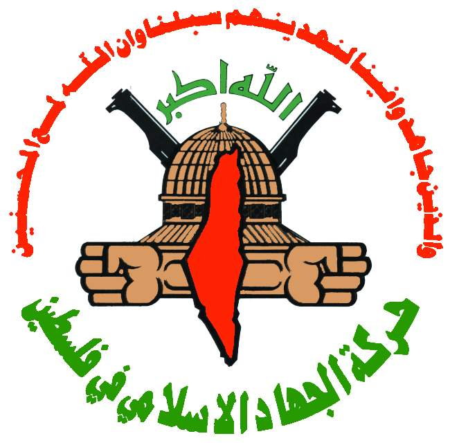 Photo of Palestinian Resistance Stresses Readiness to Face Zionist Aggression