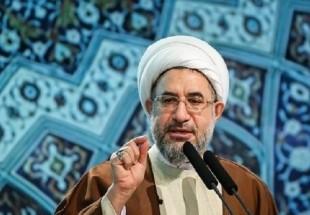 Photo of Ahlul Bayt (AS), pillars for unity of Islamic nation