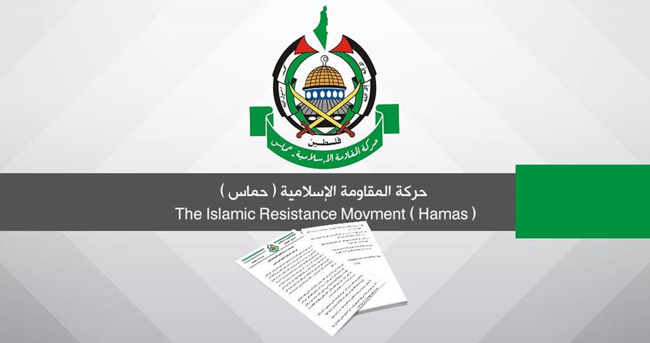 Photo of Hamas rejects labeling Hezbollah as terrorist organization