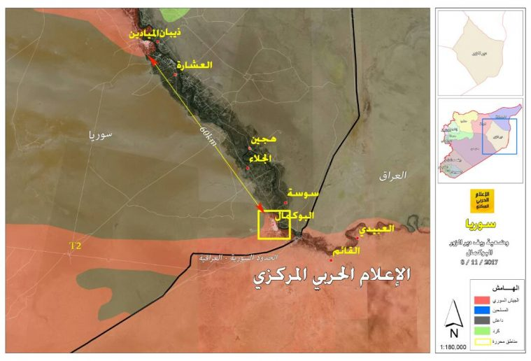 Photo of Over 60 km left to liberate in Deir Ezzor before its ISIS-free – map