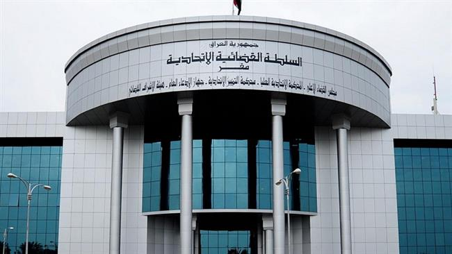 Photo of Iraq's top court bans any secession after Kurdish crisis