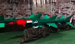 Photo of Yemen's Missile shock continues:  Saudi Prince, Top Officials Killed in Helicopter Crash in Border with Yemen