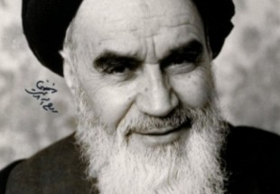 Photo of Renovation of Islamic Civilization in View of Imam Khomeini (RA)