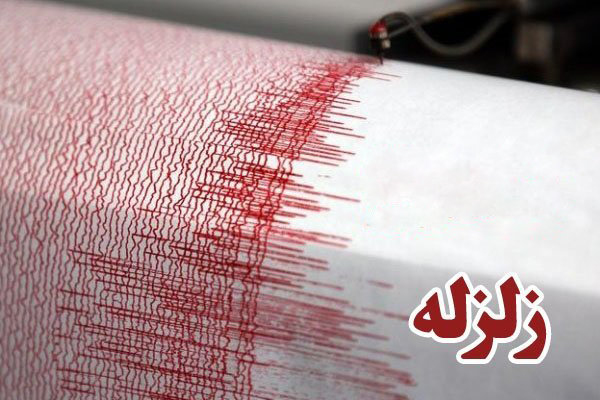 Photo of Magnitude 6.2 quake strikes Iran's Kerman province