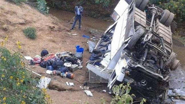 Photo of Head-on collision between bus, truck kills 30 in Kenya