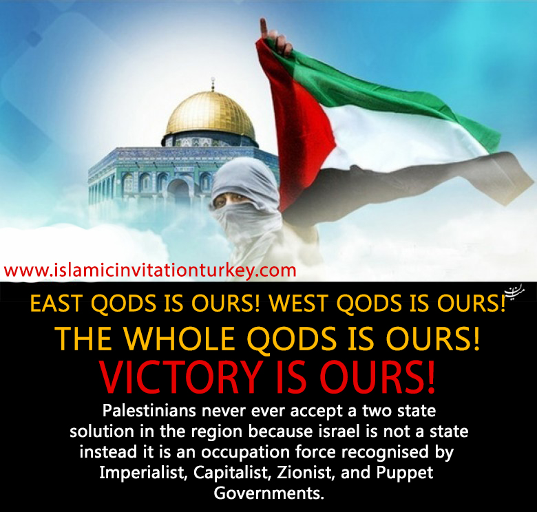 Photo of East or West Qods belong Palestine! VICTORY BELONG PALESTINE!