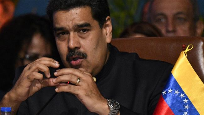 Photo of Venezuela to launch new cryptocurrency 'petro'