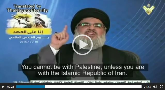 "Photo of WATCH| Nasrallah, ""Iran final hope for liberation of Palestine, Qods,"""