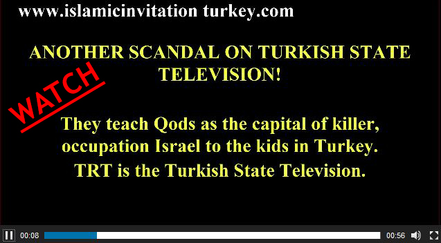 Photo of WATCH EXCL.| Turkish State TV, TRT Kids, teach Quds as the capital of Killer Israel!