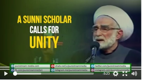 Photo of WATCH| A Sunni Scholar Calls for UNITY