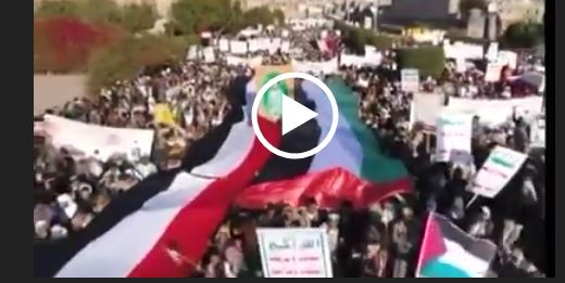 Photo of WATCH| Today in Yemen in solidarity with Palestine, 8-12-2017.