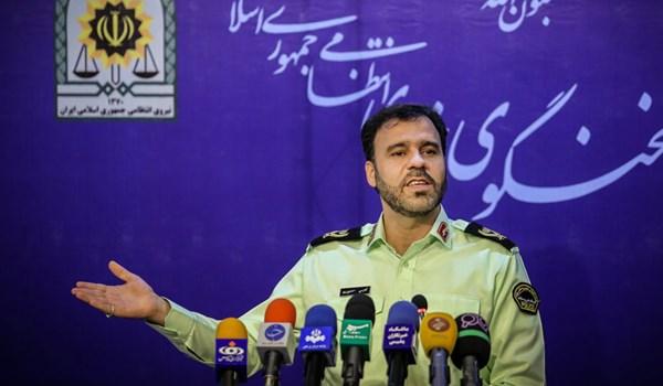 Photo of Police Spokesman: Calm Prevails over Iran