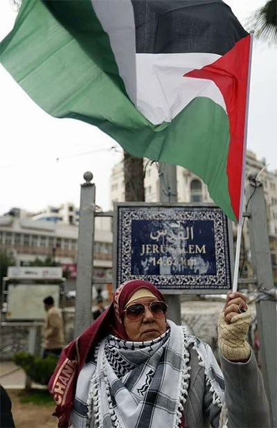 Photo of Protest in Palestine against US President's Decision to Recognize Jerusalem as Capital of Israel