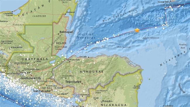 Photo of Magnitude 7.6 earthquake strikes off Honduras coast: USGS