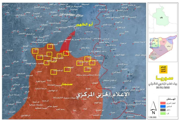 Photo of Latest battle map update from Idlib
