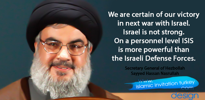 "Photo of Sayyed Nasrallah, ""We are certain of our victory in next war with Israel,"""