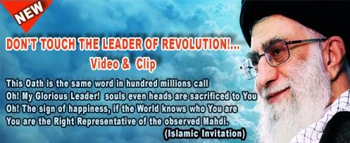 Photo of Video Clip – Do Not Touch The Sacred Leader Imam Khamenei by Islamic Invitation Turkey