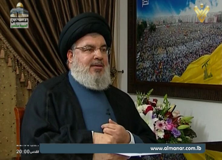Photo of Palestinian Factions Hail S. Nasrallah Call for United Front against Zionist Entity