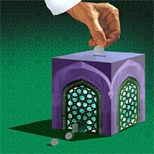 Photo of Iran to launch Unity Bank based on Sunni fatwa