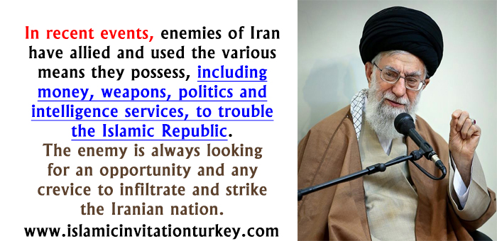 Photo of Imam Sayyed Ali Khamenei's statements on recent events in Iran