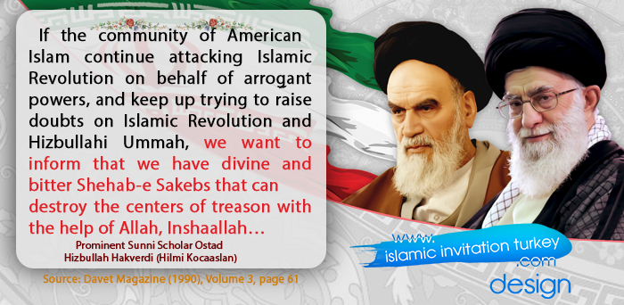 "Photo of Prominent Sunni Scholar Hakverdi, ""If the community of American Islam continue attacking Islamic Revolution,"""