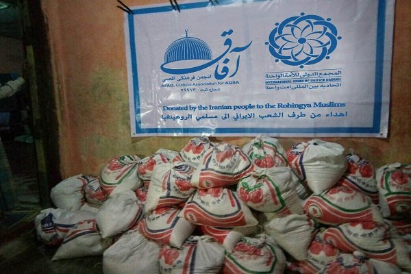 Photo of Iranian donors to Rohingya Muslims to be appreciated on Wed.