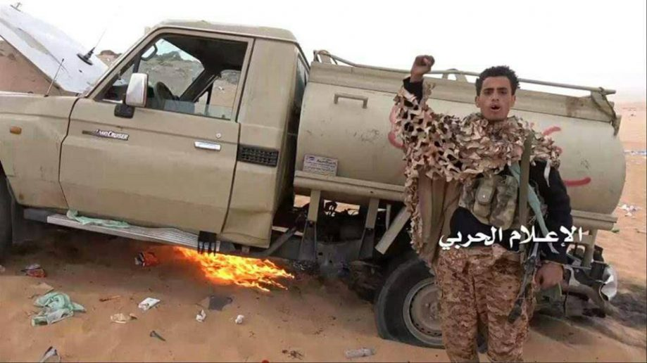Photo of Photos- Saudi Army suffers heavy casualties in failed offensive near Yemeni border
