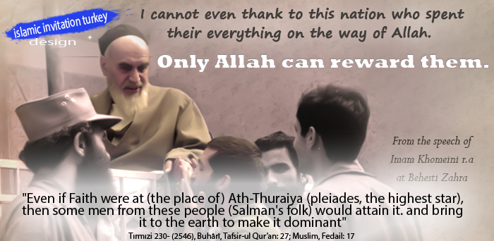 "Photo of Imam Rohollah Khomeini, ""I can not even thank to this nation who spent their everything on the way of Allah,"""