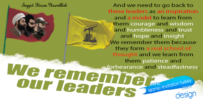 Photo of We remember our great leaders, martyrs