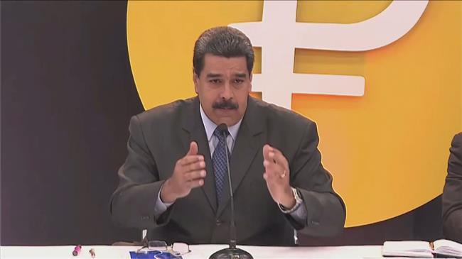 Photo of Venezuelan president inaugurates national digital currency