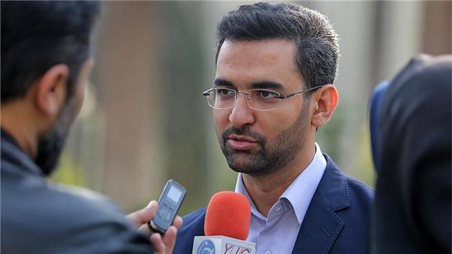 Photo of Iran announce bid to create own digital currency