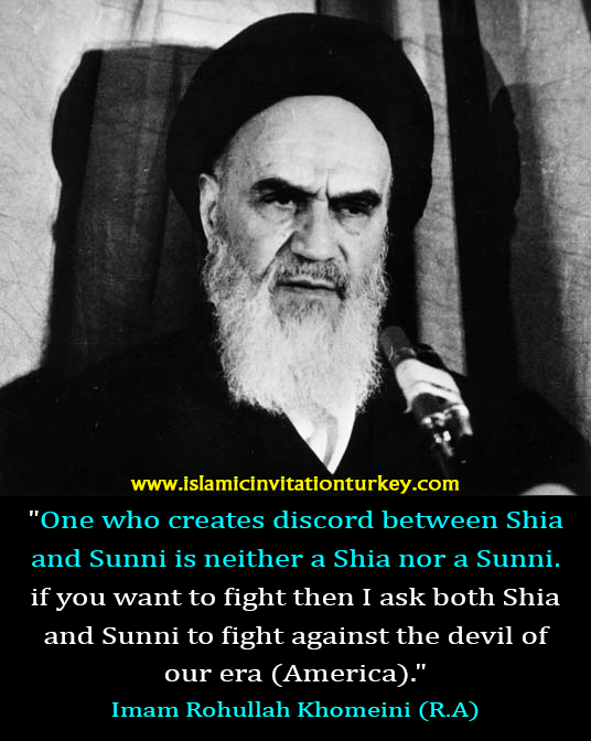 "Photo of Imam, ""One who creates discord between Shia and Sunni is neither a Shia nor a Sunni,"""