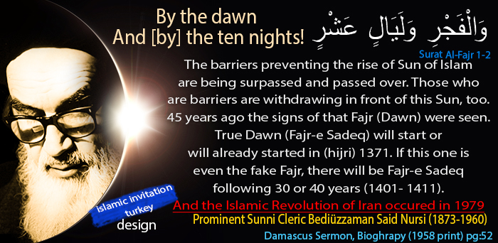 "Photo of ""By the dawn and [by] the ten nights!"" Islamic Revolution of Iran by prominent Sunni Scholar Said Nursi"