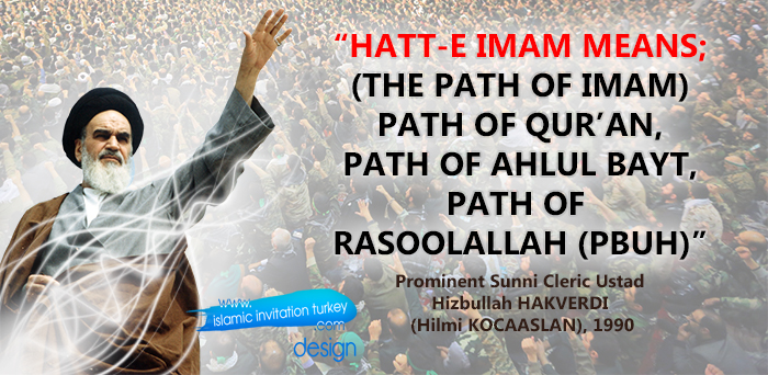 "Photo of Sunni Cleric, ""The path of Imam Khomeini is the path of Prophet Mohammad pbuh,"""