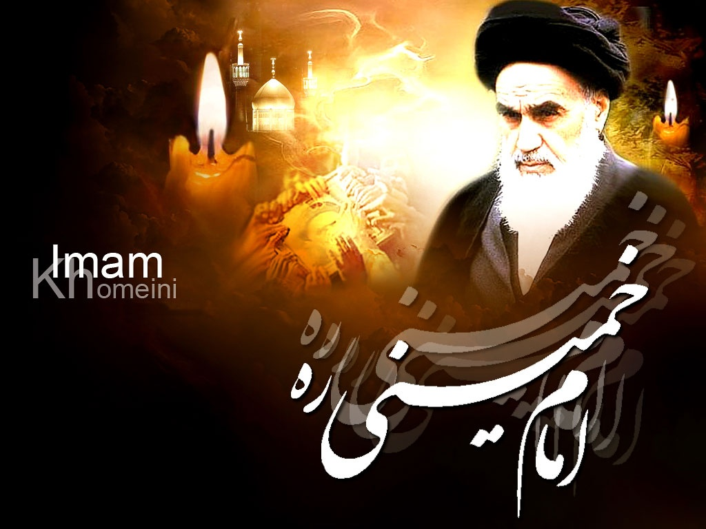 Photo of The life and legacy of Hazrat Imam Ruhollah Khomeini