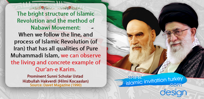 Photo of Prominent Sunni Scholar Ustad Hakverdi on the bright structure of Islamic Revolution of Iran