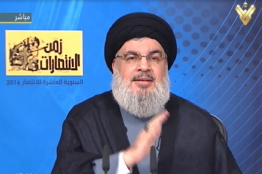 Photo of Sayyed Nasrallah: The Revolutionary demonstrations haven't stop despite everything in Bahrain