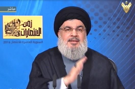 Photo of Sayyed Nasrallah: We are proud allies of Iran