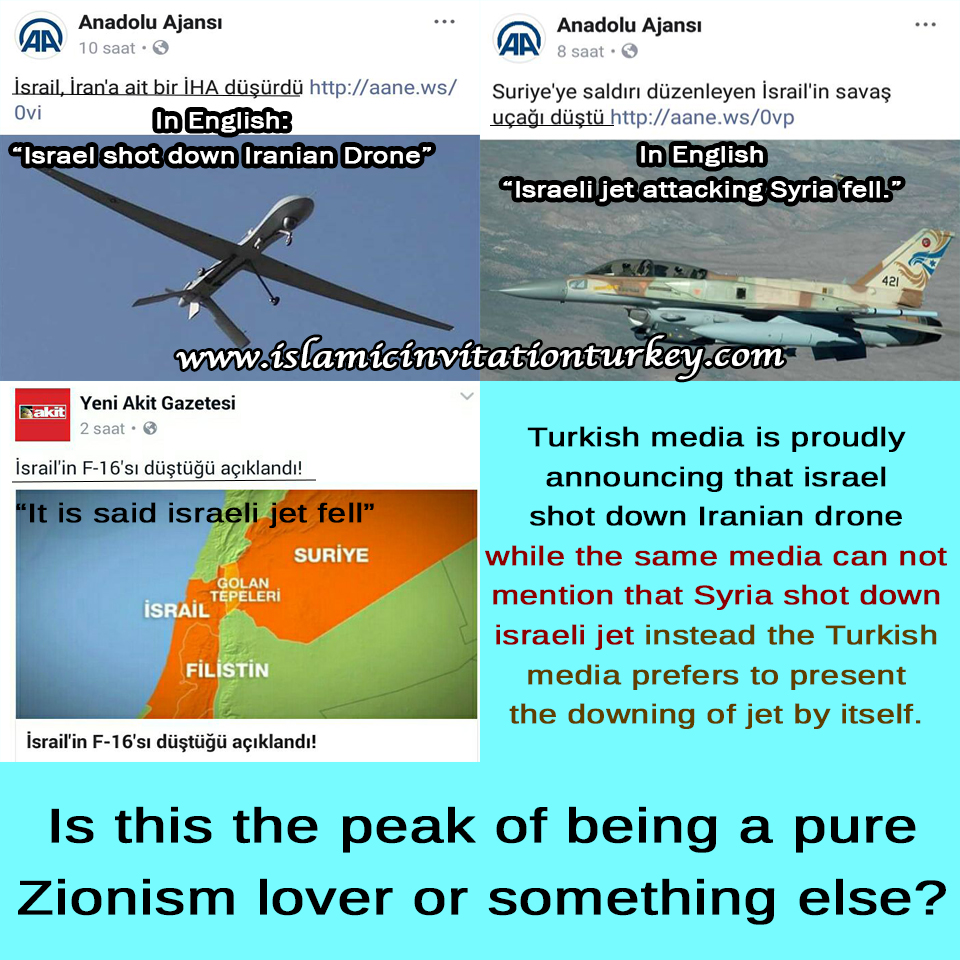 Photo of Excl- Turkish media is defending israel against Syria