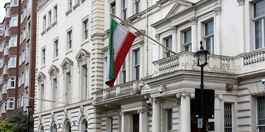 Photo of British govt. accountable for raid on Iran's embassy