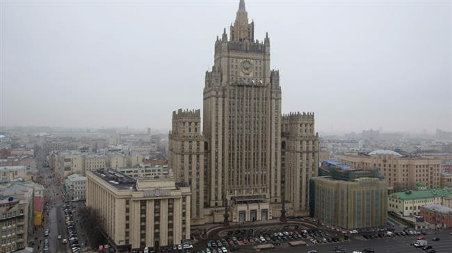 Photo of Russia postpones strategic talks with US in act of protest