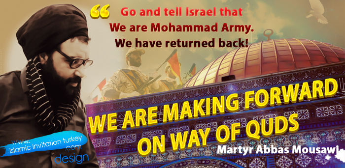 Photo of WE ARE MAKING FORWARD ON WAY OF QODS!