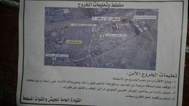 Photo of Syrian army drops leaflets, inform civilians of humanitarian corridors