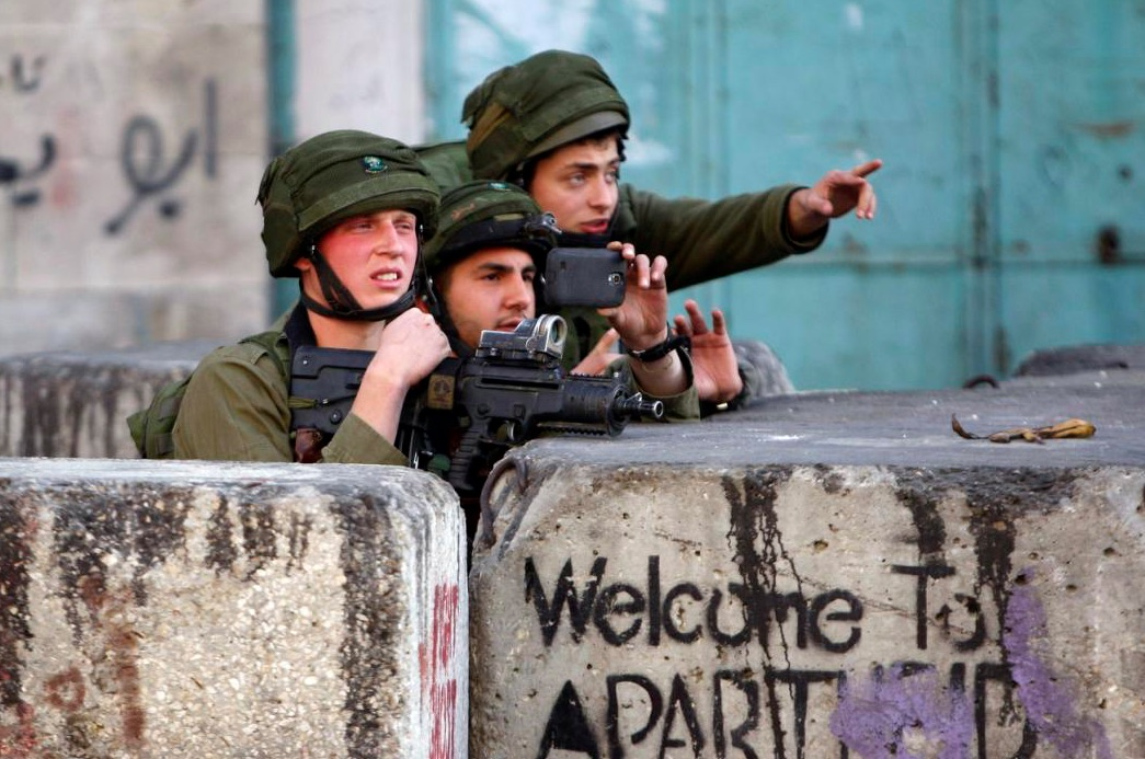 Photo of Israeli military marketing fake achievements: Hamas