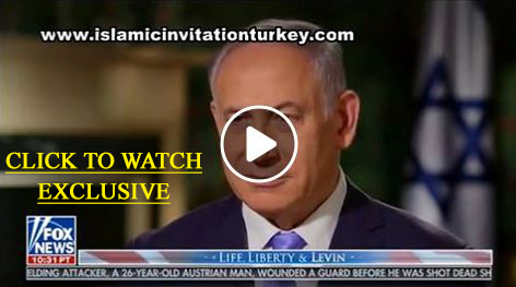 "Photo of WATCH| Excl- Butcher Netanyahu, ""Iran Iran Iran"""