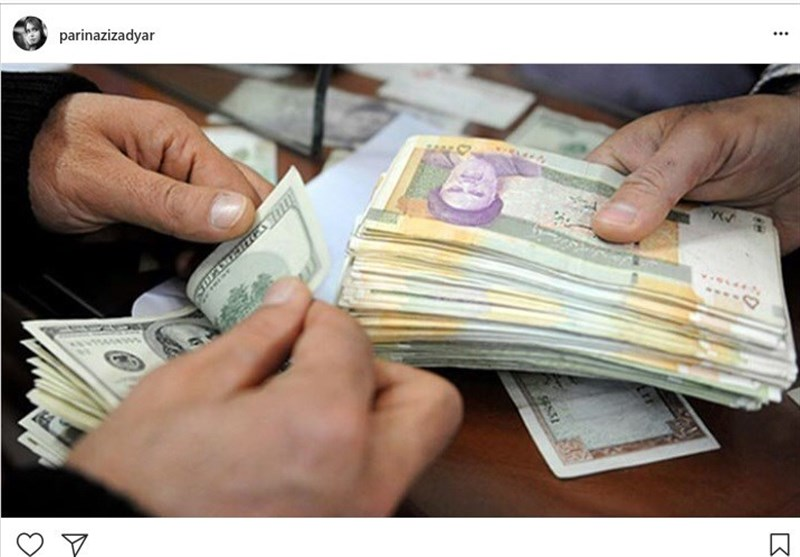 Photo of Iran Replaces US Dollar with Euro for Official Reporting Currency