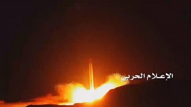 Photo of Yemeni ballistic missile targets Saudi regime base in Najran